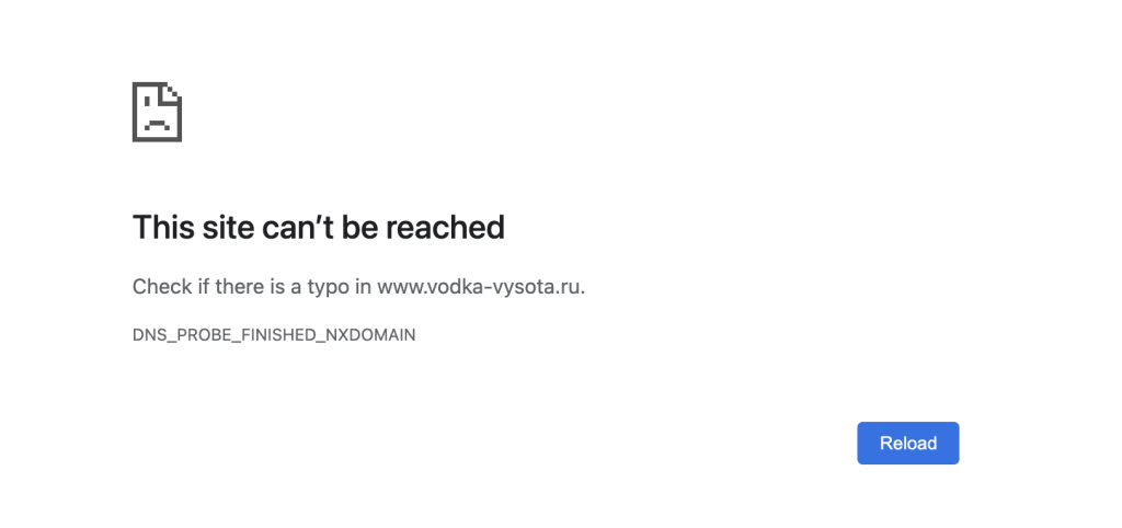 Vysota Luxe vodka site down