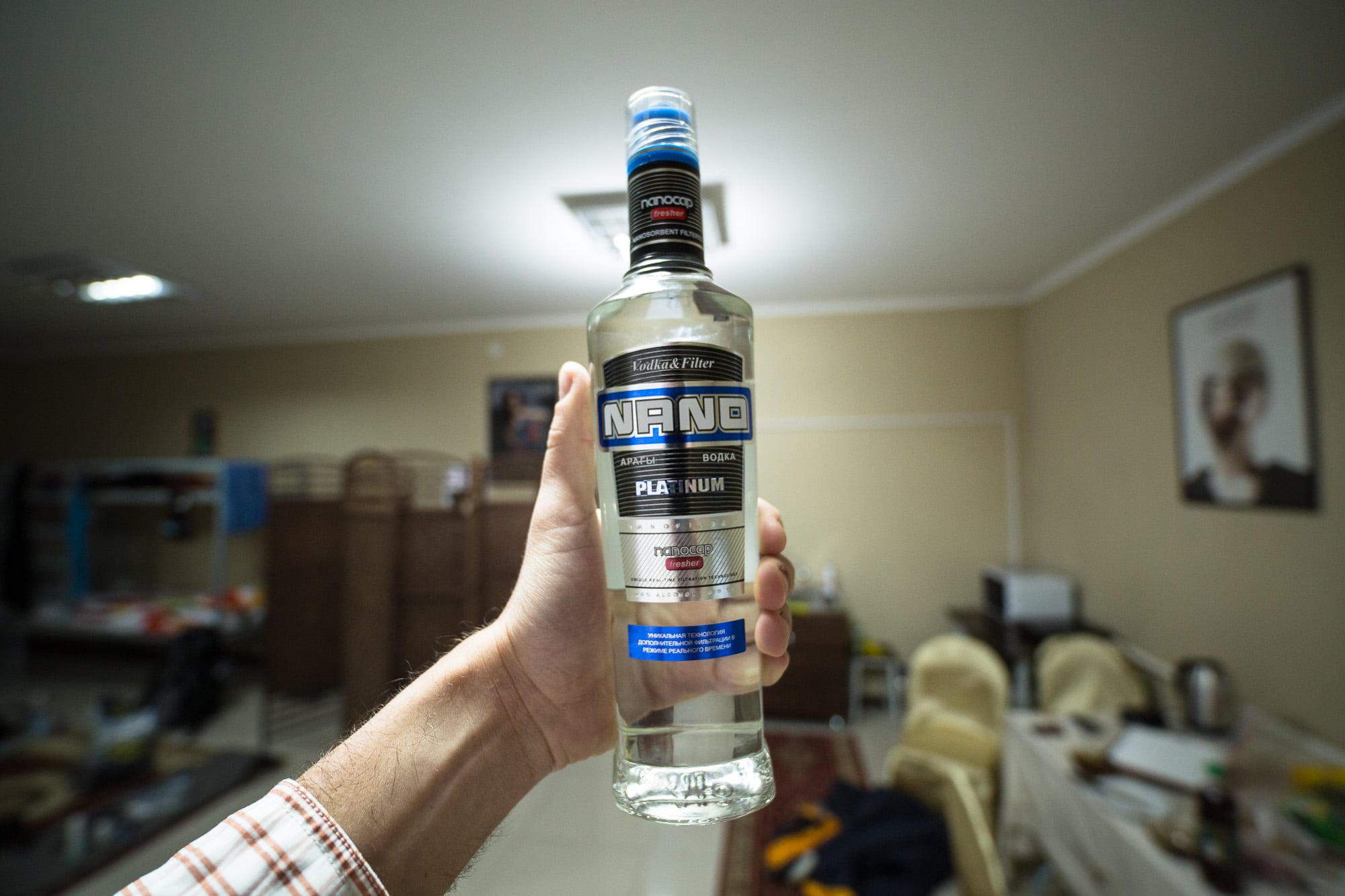 Nano Platinum vodka
